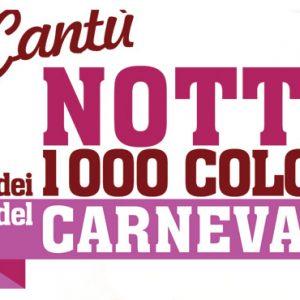 notte-mille-colori-cantu-carnevale